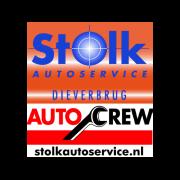 Emiel Stolk